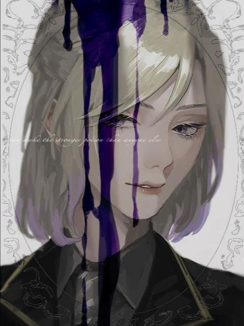La Chica Del Libro